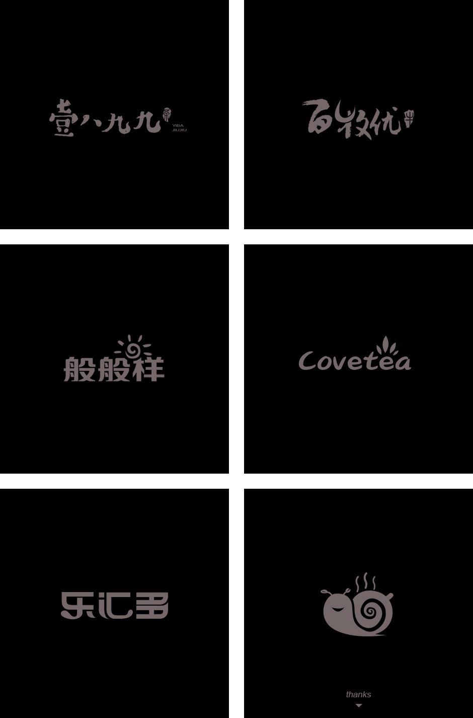 站酷推荐-高级字体设计师:赵显昌图片